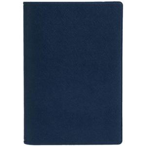 Обложка для автодокументов Devon, синяя