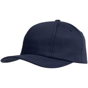 Бейсболка Bizbolka Capture, темно-синяя