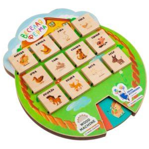 Игра «Волшебные окошки. Веселая ферма»