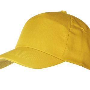 Бейсболка Unit First, желтая