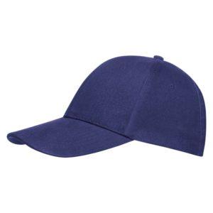 Бейсболка Buffalo, темно-синяя