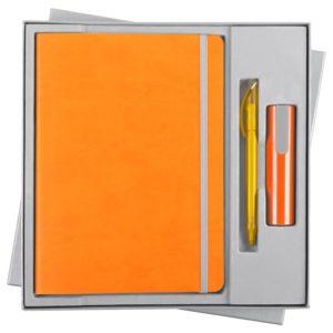 Набор Vivid Energy, оранжевый