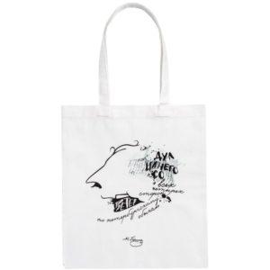 Холщовая сумка «Дуть», белая