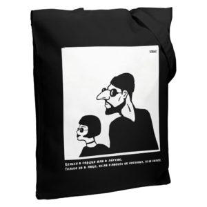 Холщовая сумка «Леон», черная