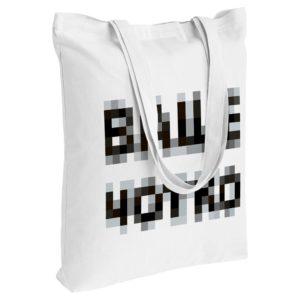 Холщовая сумка «Ваще Чотко», белая