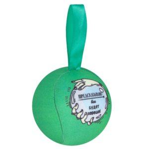 Шарик-антистресс с пожеланием «Шар предсказаний», зеленый